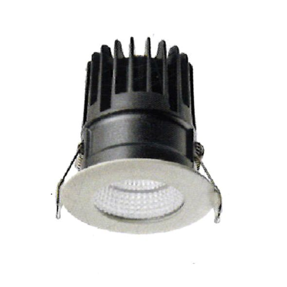 COB Recessed Downlight 8 Watts