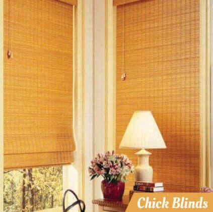 Bamboo Dark Brown Blind - 900321